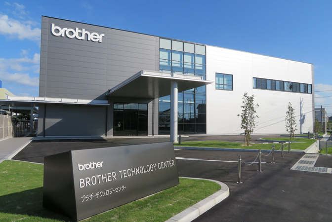 Brother Technology Center